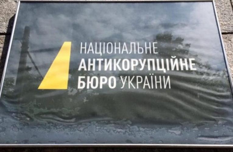 """Депутати від ОПЗЖ та частина """"Слуг"""" оскаржують законність створення НАБУ в Конституційному суді"""