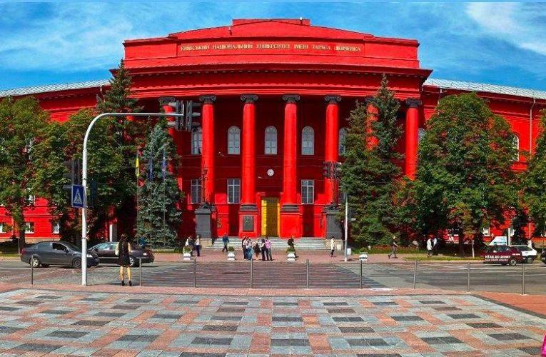 Эксперты представили список лучших вузов Украины