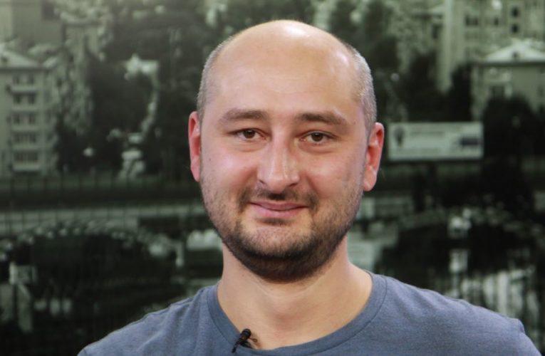 Аркадий Бабченко: в Беларуси нет раскола элит