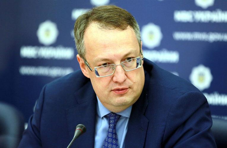 Геращенко обіцяв розібратись з нечесними забудовниками