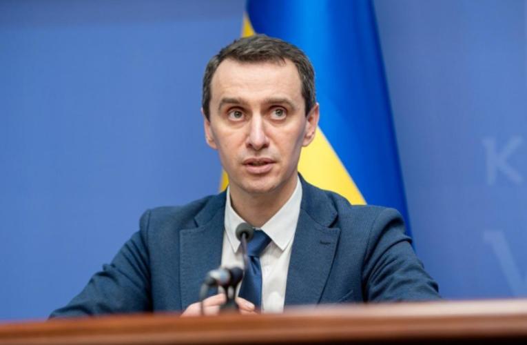 В Україні встановлять різні рівні епіднебезпеки, карантинні зони переглянуть у 13 областях — Ляшко