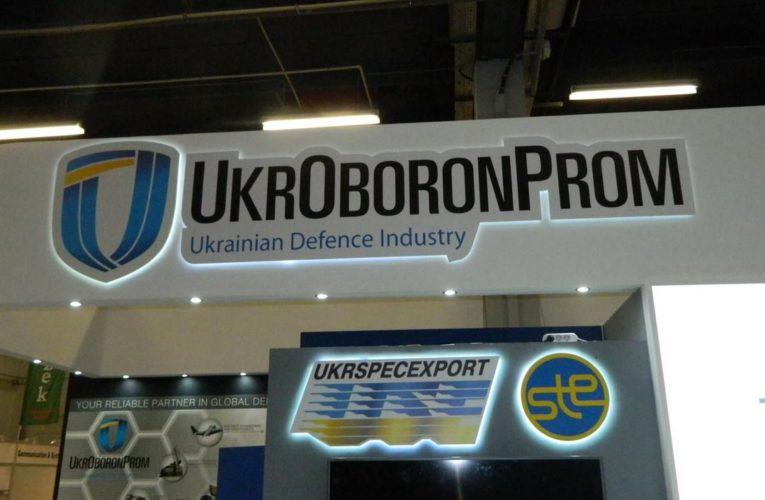 """Підприємства авіабудування планується вивести з """"Укроборонпрому"""" та об'єднати в холдинг з аерокосмічними"""