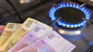 Нафтогаз преподнес украинцам неприятный сюрприз