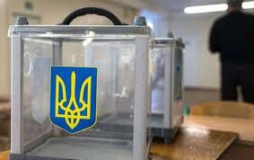 На этой неделе в Украине начинается предвыборная кампания