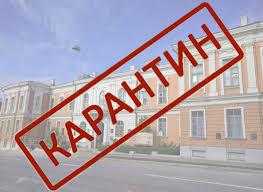 В Украине изменилось карантинное зонирование