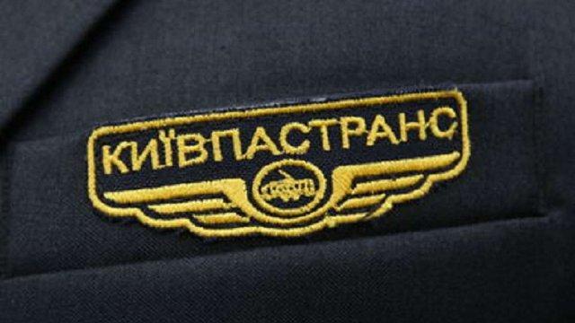 Киевпастранс тратит миллионы бюджетных денег на охрану объектов, не нуждающихся в ней