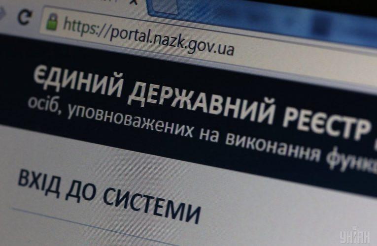 10 тысяч госчиновников не подали декларации о доходах