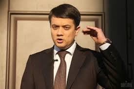 Разумков озвучил перспективы принятия изменений в Избирательный кодекс