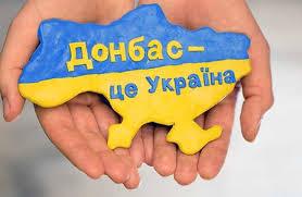 Кравчук не верит в силу украинского языка для Донбасса