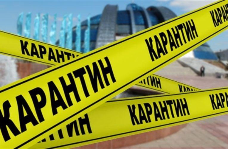 В Украине вводится жесткое деление на карантинные зоны