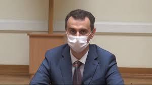 Главный санврач Украины в разгар пандемии отправился в отпуск