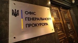Названа причина остановки дел по Майдану и захвату Крыма