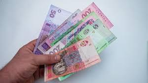 Минимальную зарплату украинцам повысят в три этапа