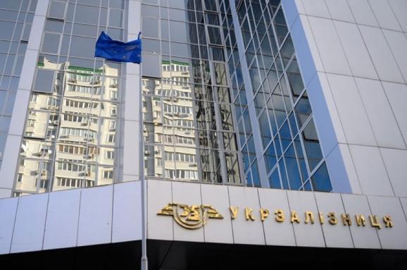 Укрзализныцю поймали на необоснованных миллионных штрафах