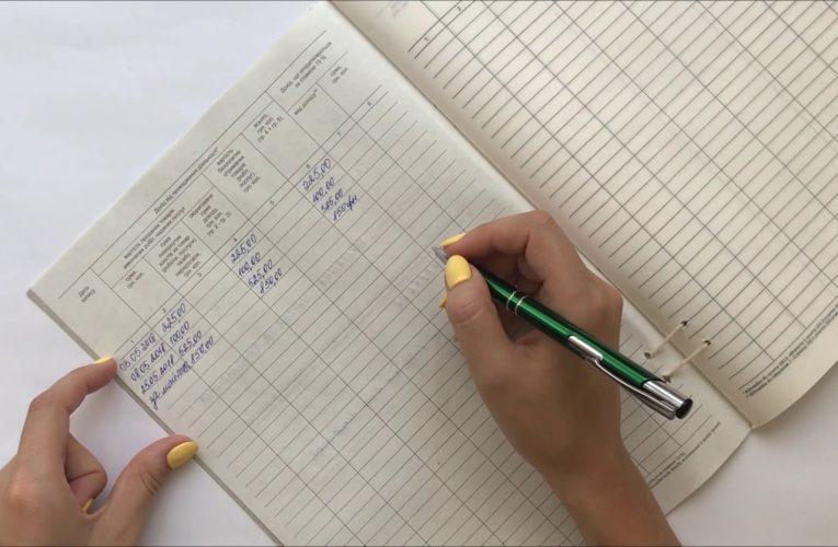 Упрощенцам могут вернуть книгу учета доходов