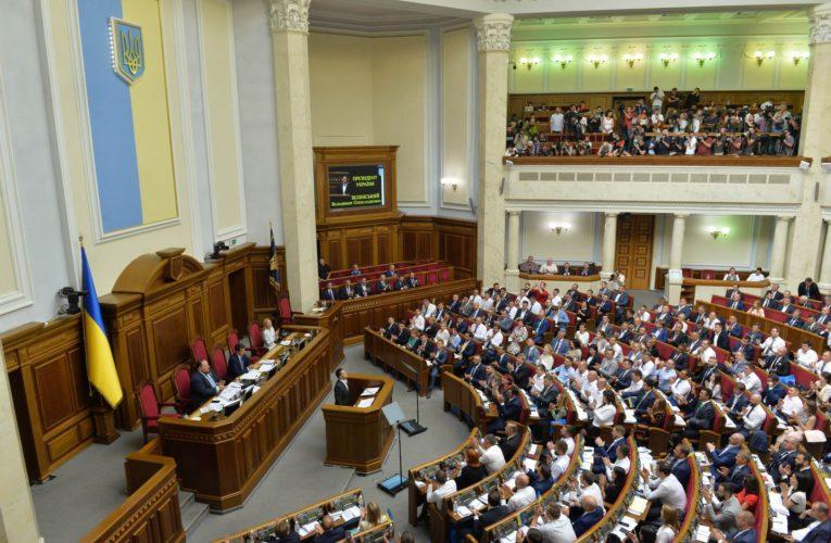 Стало известно, зачем собирают депутатов на внеочередную сессию ВР
