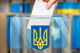 Депутаты вернутся к вопросу проведения местных выборов в ОРДЛО