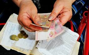 Часть украинцев могут лишить субсидий