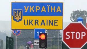 Иностранцам из «красных» стран запретят въезд в Украину
