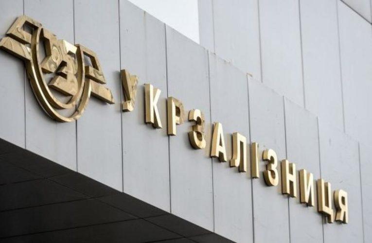Аудиторы выявили в Укрзализныце растрату 12 миллионов гривен