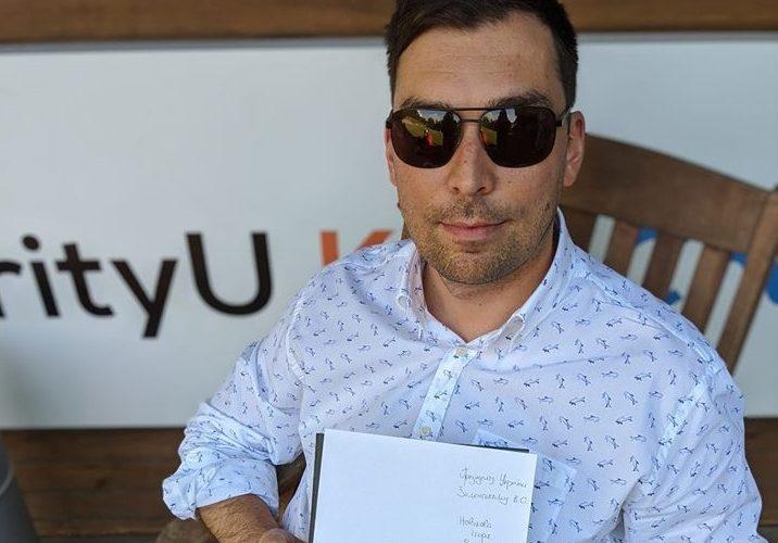 Советник Зеленского написал заявление об увольнении
