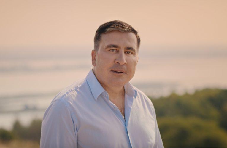 Саакашвили объявил о своем возвращении в Грузию