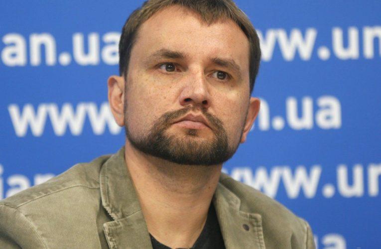 Вятрович Владимир