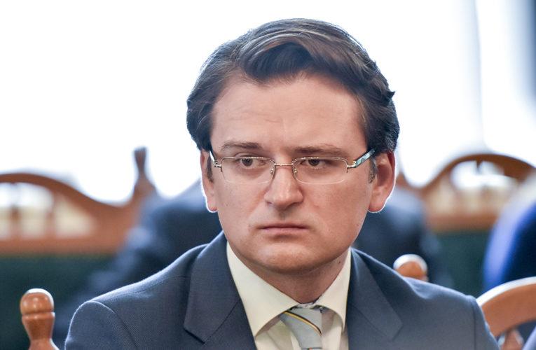 Кулеба Дмитрий