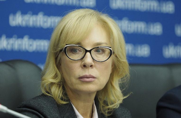 Денисова Людмила
