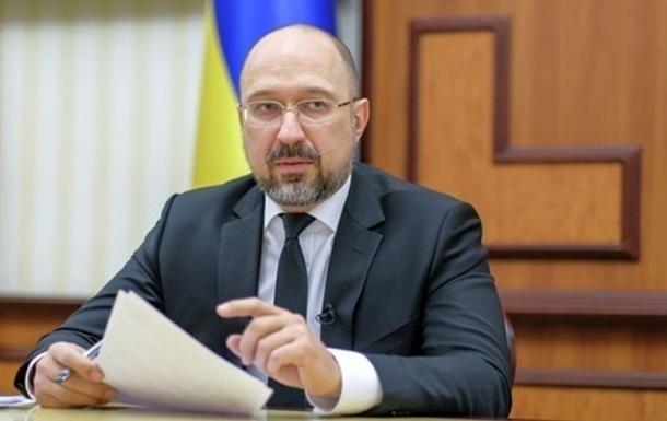Шмыгаль пообещал украинцам зарплату в 15 тысяч гривен