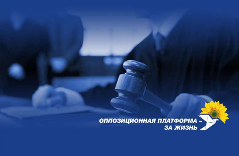 Суд обязал ГБР начать расследование относительно записи разговора Баканова и Трубы о фальсификации уголовного преследования против Медведчука