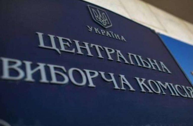 В ЦИК объяснили решение о невозможности проведения местных выборов  Донбассе