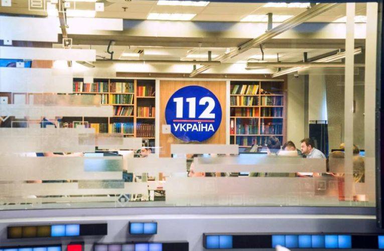 Заявление Международного редакционного совета «112 Украина» о продолжении давления на телеканал со стороны украинской власти