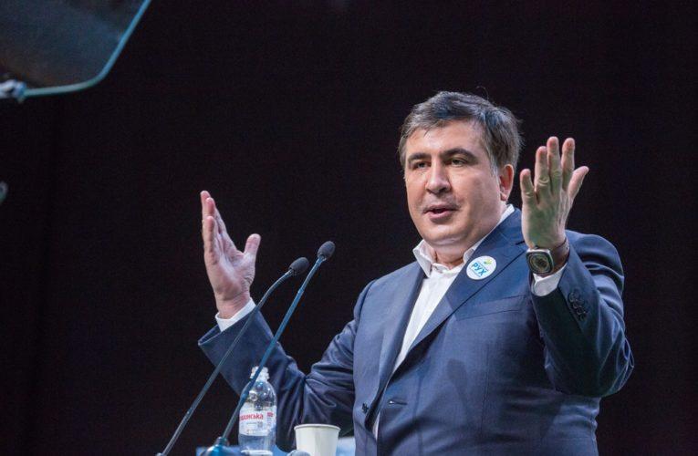 Саакашвили Михаил