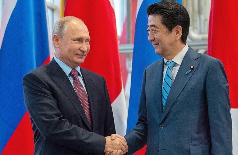 РФ хочет «объединиться» с Японией