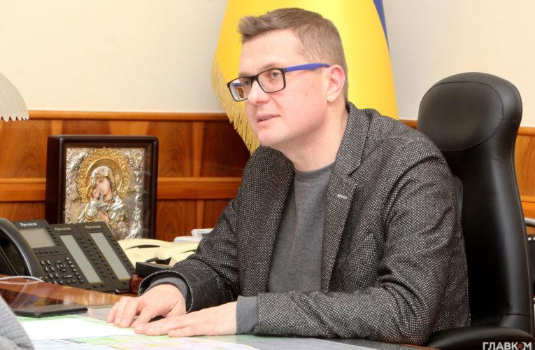 Баканов Иван