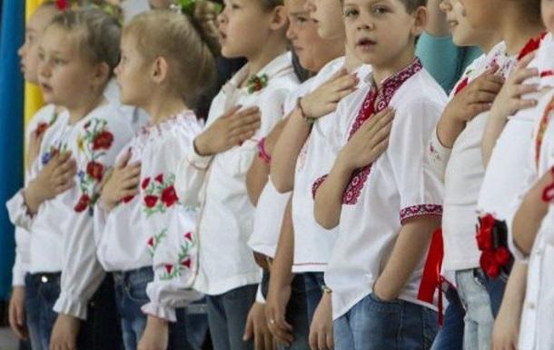 Київрада рекомендує столичним закладам освіти щоденно виконувати Гімн