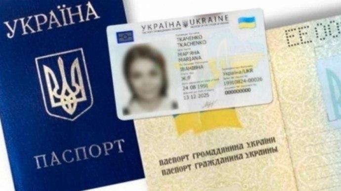 В Украине откажутся от бумажных паспортов