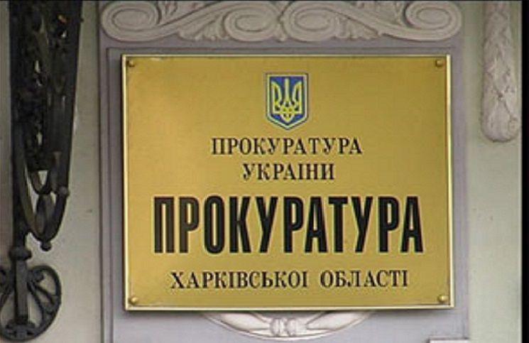 В Харькове задержали группу псевдополицейских, которые вымогали деньги у наркозависимых