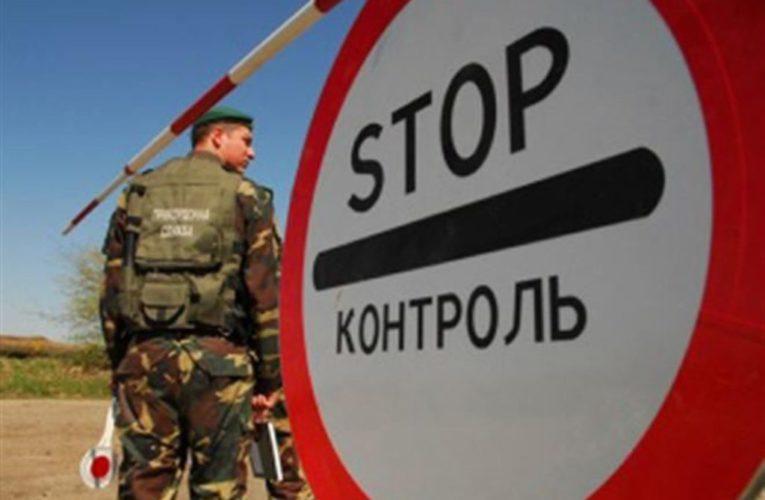 Стало известно, кому разрешат въезд в Украину во время карантина