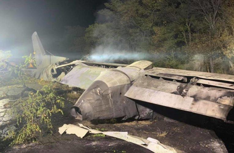 Родичі 25 загиблих в авіакатастрофі АН-26 поблизу Чугуєва надали зразки для ДНК-експертиз — Кучер