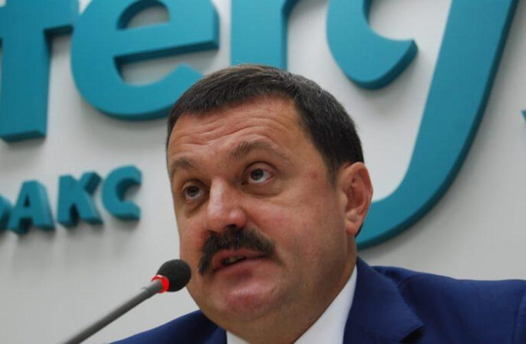 Минфин США ввел санкции против Деркача