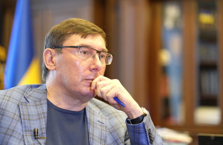 Луценко бореться з онкологією