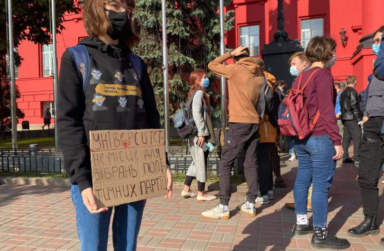 Акція протесту біля університету ім. Шевченка, вимагають від ВУЗу не барати участі у політичних заходах