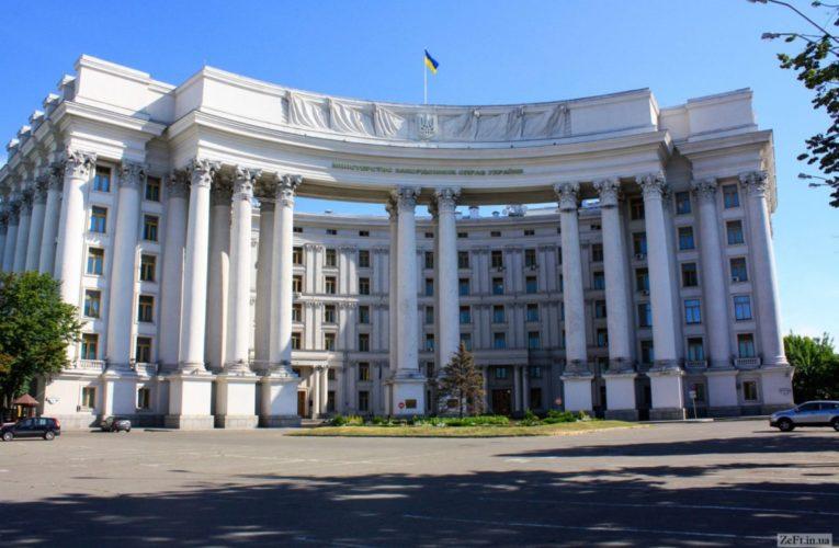 У МЗС України закликали Вірменію та Азербайджан повернутися до діалогу для мирного врегулювання конфлікту