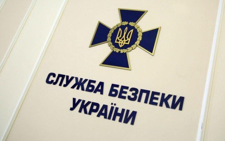 СБУ блокувала діяльність інтернет-провайдера, який надавав безкоштовний трафік на територію так званої «ЛНР»