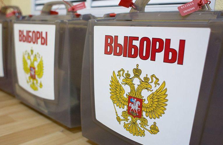 Тысячи нарушений зафиксированы на выборах в РФ