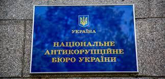 Меньше половины украинских партий подали отчеты об имуществе и расходах за второй квартал