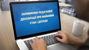 Экс-глава Укроборонпрома «забыл» задекларировать элитную квартиру