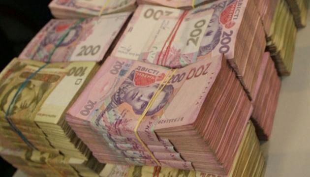 Топ-чиновники требуют миллиард гривен на свое медобслуживание